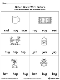 ug word family workbook for preschool word families words and
