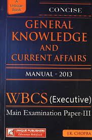 buy gk and current affairs for wbcs executive book online at low