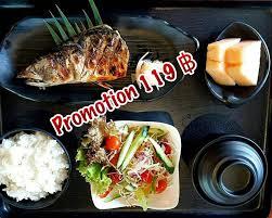hana japanese cuisine สว สด ว นสงกรานต ฮานะเจแปนน สค วซ น hana japanese cuisine