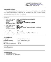 Sample Interests For Resume by Resume Format For Job Fresher Http Jobresumesample Com 1096