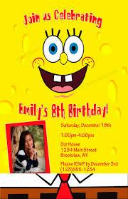 personalized photo invitations cmartistry spongebob