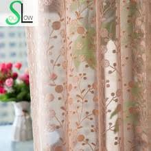 Pink Pleated Curtains Popular Pink Pleat Curtains Buy Cheap Pink Pleat Curtains Lots