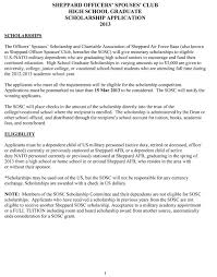 interview essay samples high school admissions essay scholarship application essays scholarship application essays nursing application essays steps to writing a college admissions essay steps to writing