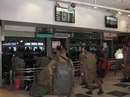 Estação Central de autocarros de Jerusalém
