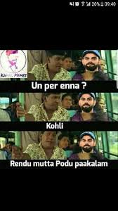Tamil Memes - tamilmemes hashtag on twitter