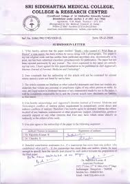 essay for unity is strength cover letter medical residency