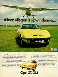 1973 opel manta luxus автомобили 70 х в рекламе яплакалъ