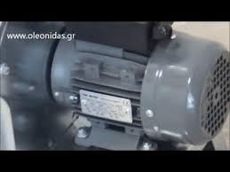 commercial extractor fan motor απορροφητήρας μοτέρ 1 2 hp commercial kitchen extraction fan
