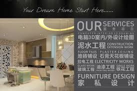 home interior design johor bahru interior design johor bahru jb home design cai yi design m