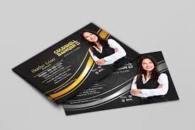 Free Online Business Card Design Coldwell Banker Free Online Business Card Templates Free Ship