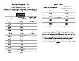 summer shuttle schedule mount ida college