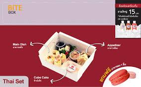 box cuisine bite box อาหารว าง สไตล ค อกเทลนานาชาต ploen caretery delibites