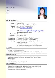 Sample Of Resume Form Form Of Cv For Job Ideas Format Formate Of Resume Resume For Job