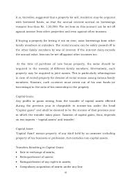 Sle Of Authorization Letter For Certification Of Employment Income Tax Planning University Pune By Shivaji Lande
