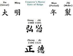 Ming Dynasty Vase Value Pottery Identification Marks