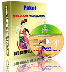 dvd tutorial bahasa inggris kumpulan dvd tutorial panduan bisnis dan keahlian paket belajar
