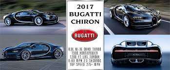 car bugatti 2017 amazon com 2017 bugatti chiron poster 58x24 art gt lemans race