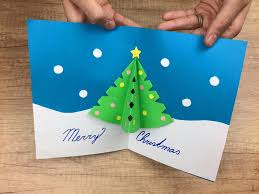 paper magic pop up gift card lovely and