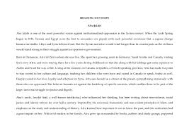 story written book titled