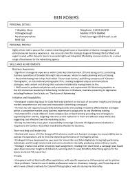 Sample Security Guard Resume No Experience Ben Rogers U0027 C V