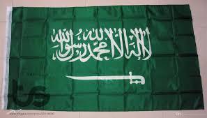 3x5 Foot Flag 2018 Saudi Arabia National Flag 3x5 Ft 90 150cm Hanging National