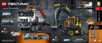 lego technic 2017 second half 2016 lego catalogue june u2013 december