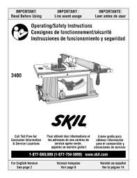 Skil Table Saw 3400 Skil Table Saw Manual