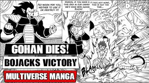 dragon ball fan manga dragon ball multiverse chapters 18 and 19 bojack ends gohan