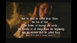the story birth of jesus silent 2011 lds