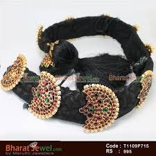 bharatanatyam hair accessories hair jewelery ornament kunjalam billai braid set online