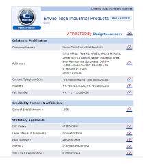 Air Ventilator Price Enviro Tech Industrial Products