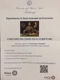 test d ingresso economia aziendale certamen de computis ecco il primo concorso a premi di economia