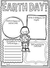 sunny and bright in first grade earth day teaching literacy