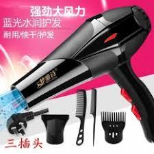 Aliseo Hotel Hair Dryer koleksi harga aliseo electrical hair dryer for hotels mei 2018
