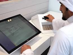 Meem Online - meem self service digital banking