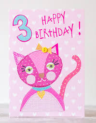 birthday cards for kids third birthday cards age birthday cards for