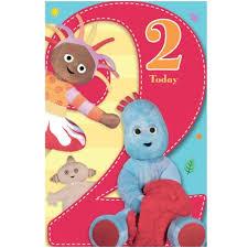 night garden age 2 large birthday greeting card danilo