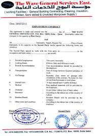 employee contract letter sample example of termination