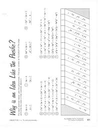worksheet pizzazz worksheets luizah worksheet and essay site for
