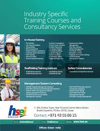 international courses from health safety u0026 environment institute