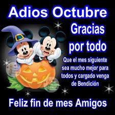 imagenes feliz octubre imágenes bonitas de adiós octubre bienvenido noviembre felíz