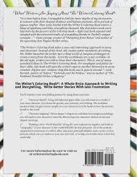 Elements Of Fiction Worksheet The Writer U0027s Coloring Book Rachel Funk Heller 9780996170505