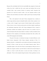 essay in apa style cover letter sample of apa format essay sample