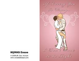 star wars valentines day card ini site names forum market lab org