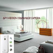bedroom spy cams spy camera in shadipur spy hidden camera in shadipur 3g spy camera
