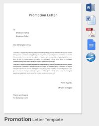 cover letter internal promotion