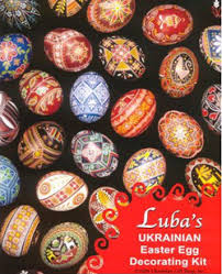 easter egg kits luba s ukrainian easter egg decorating kit color kit egg