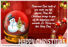 gif merry