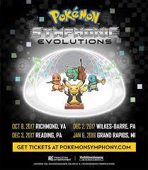 pokémon symphonic evolutions home facebook