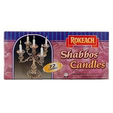 rokeach shabbos candles shabbos candles 72 count of 8